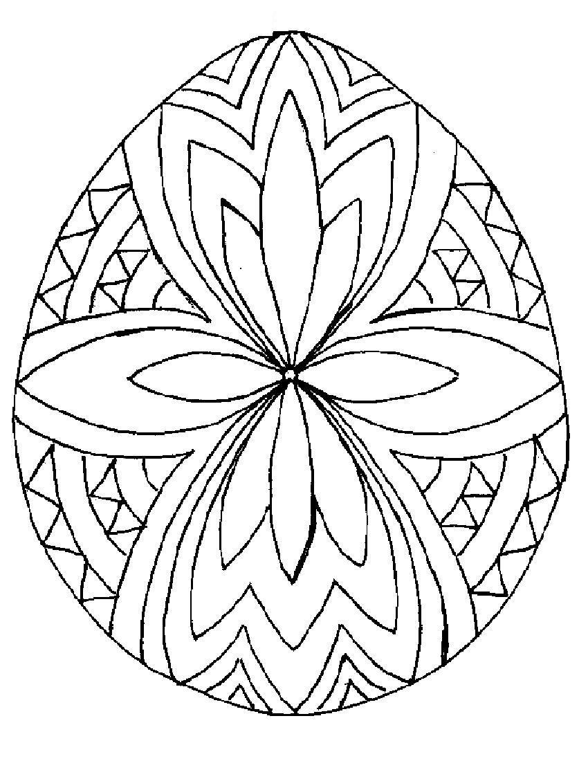 Easter Egg Printable 13