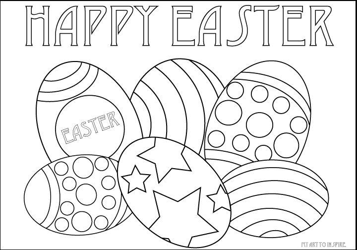 Easter Egg Printable 28