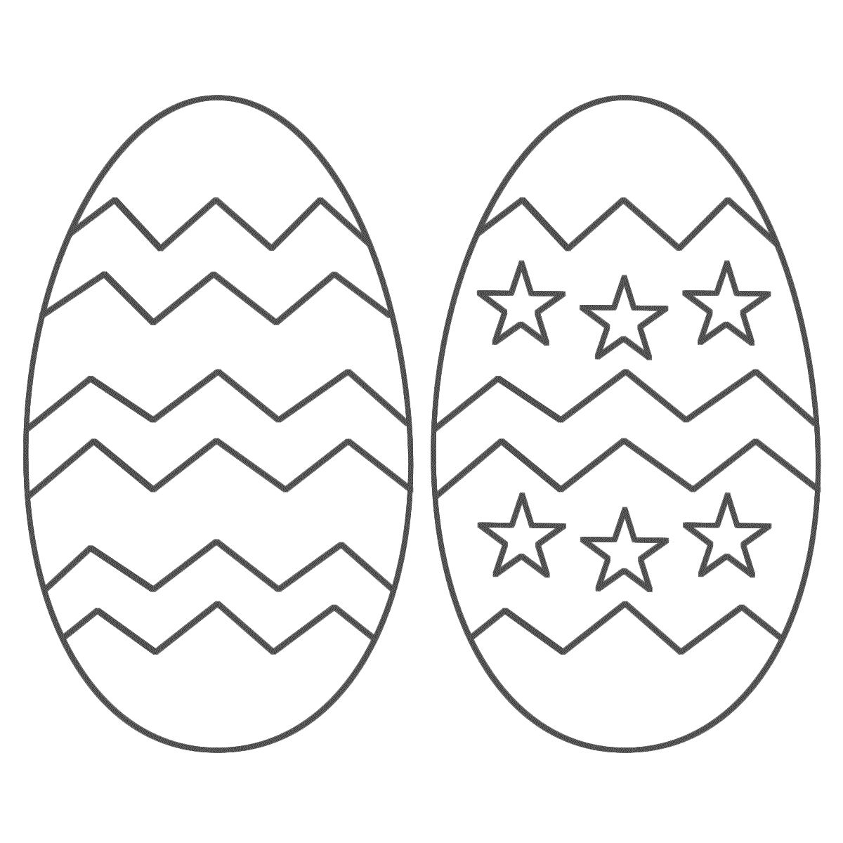 Easter Egg Printable 35