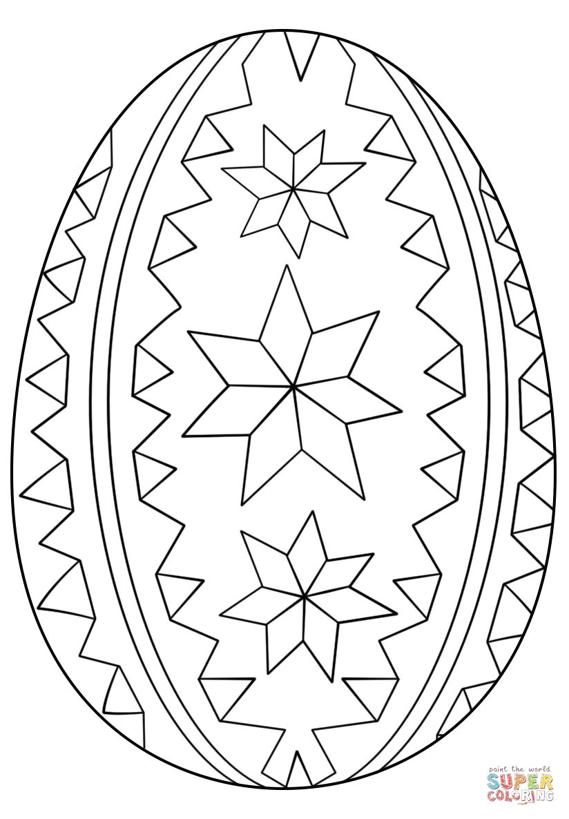 Easter Egg Printable 43