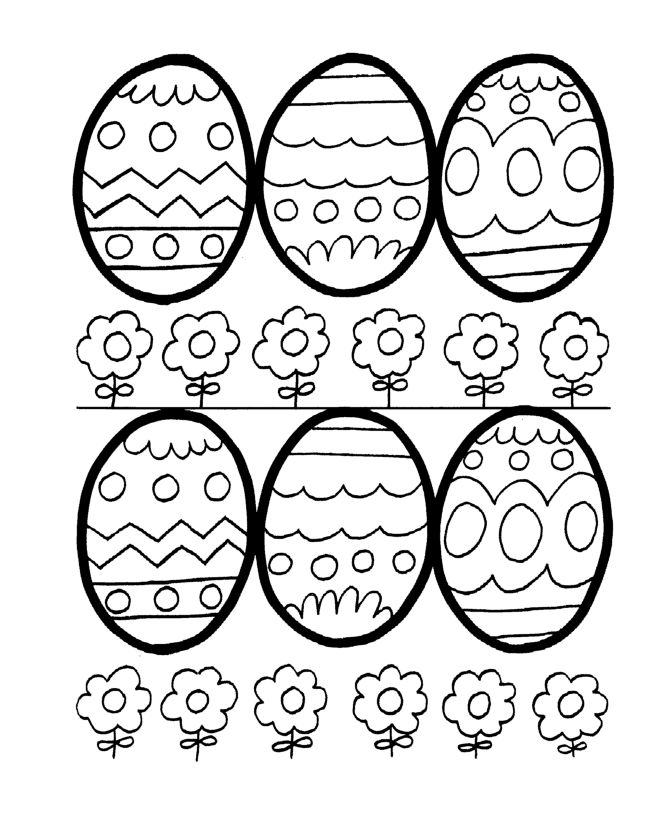 Easter Egg Printable 44
