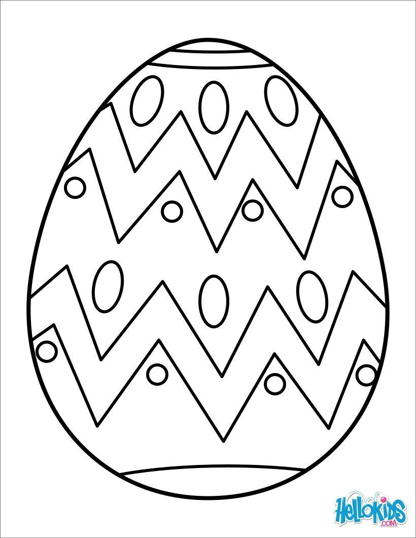 Easter Egg Printable 51